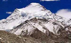 Cho Oyu Summit Expedition, Nepal image